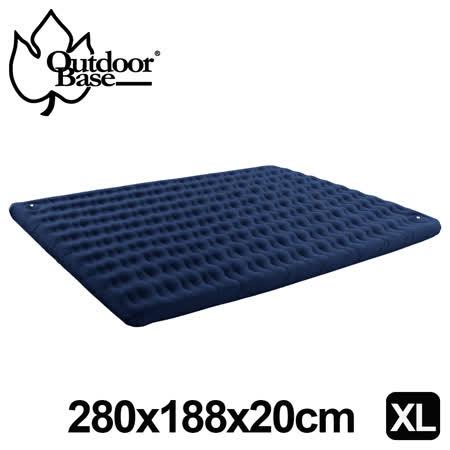 【Outdoorbase】極度優眠XL