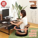 【C''''est Chic】Zen禪味細道旋轉和風椅-Made in Taiwan(淺棕)