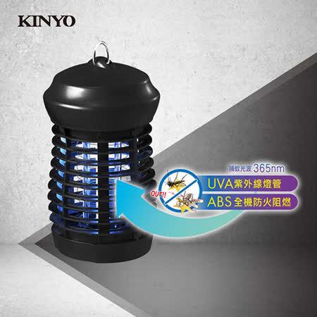 【KINYO】輕巧UVA 紫外線燈管電擊式捕蚊燈
