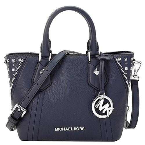 MICHAEL KORS 鉚釘牛皮手提/斜背包(小/深藍)