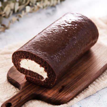 樂活e棧 微澱粉甜點 巧克力鮮奶油蛋糕捲