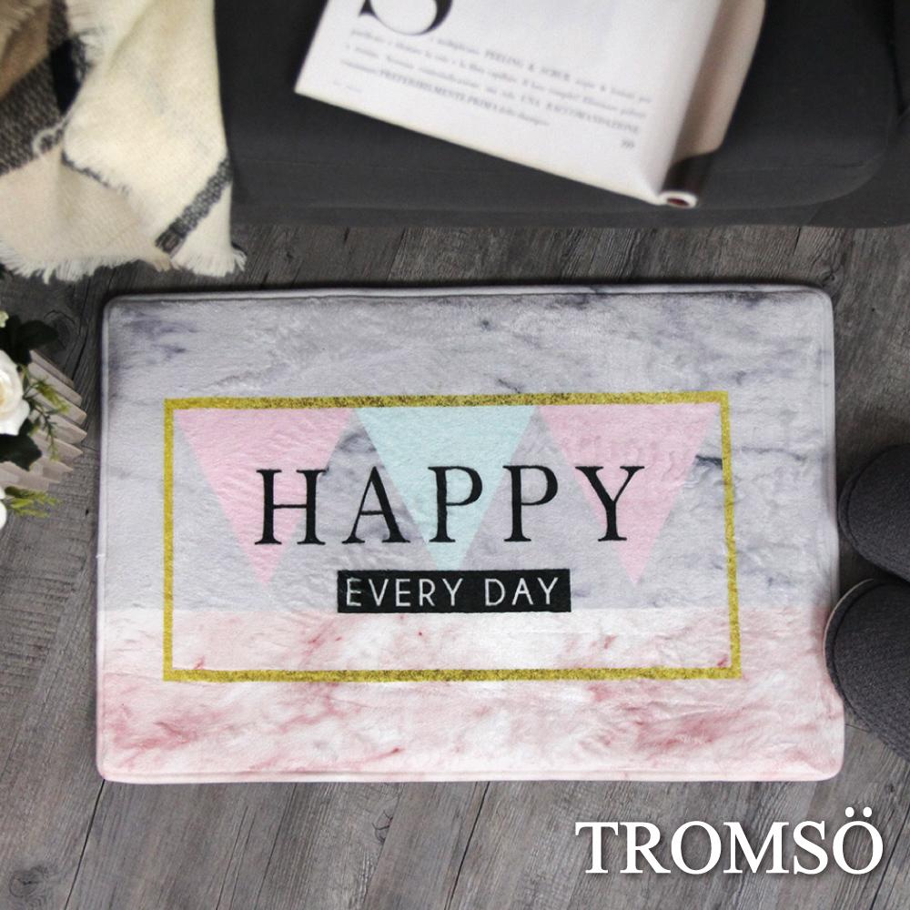 TROMSO簡單生活超柔軟地墊-M71快樂大理石