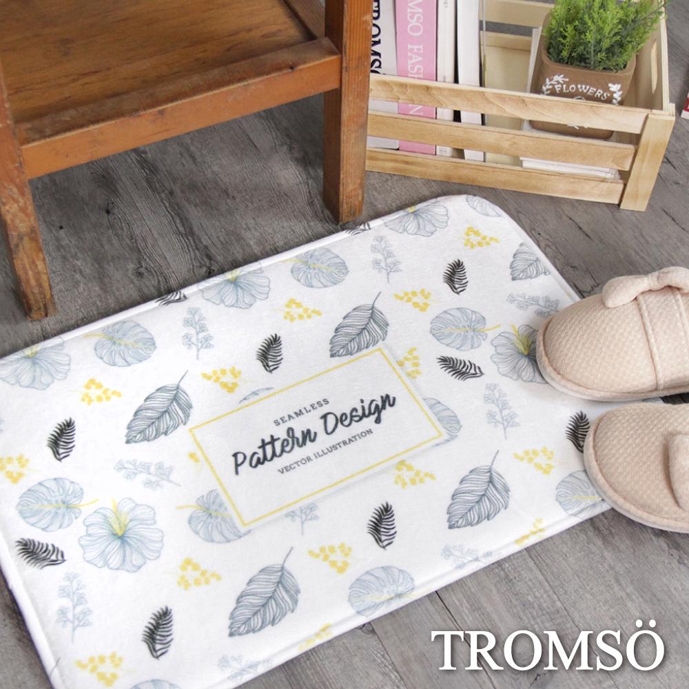 TROMSO簡單生活超柔軟地墊-M80手繪花葉