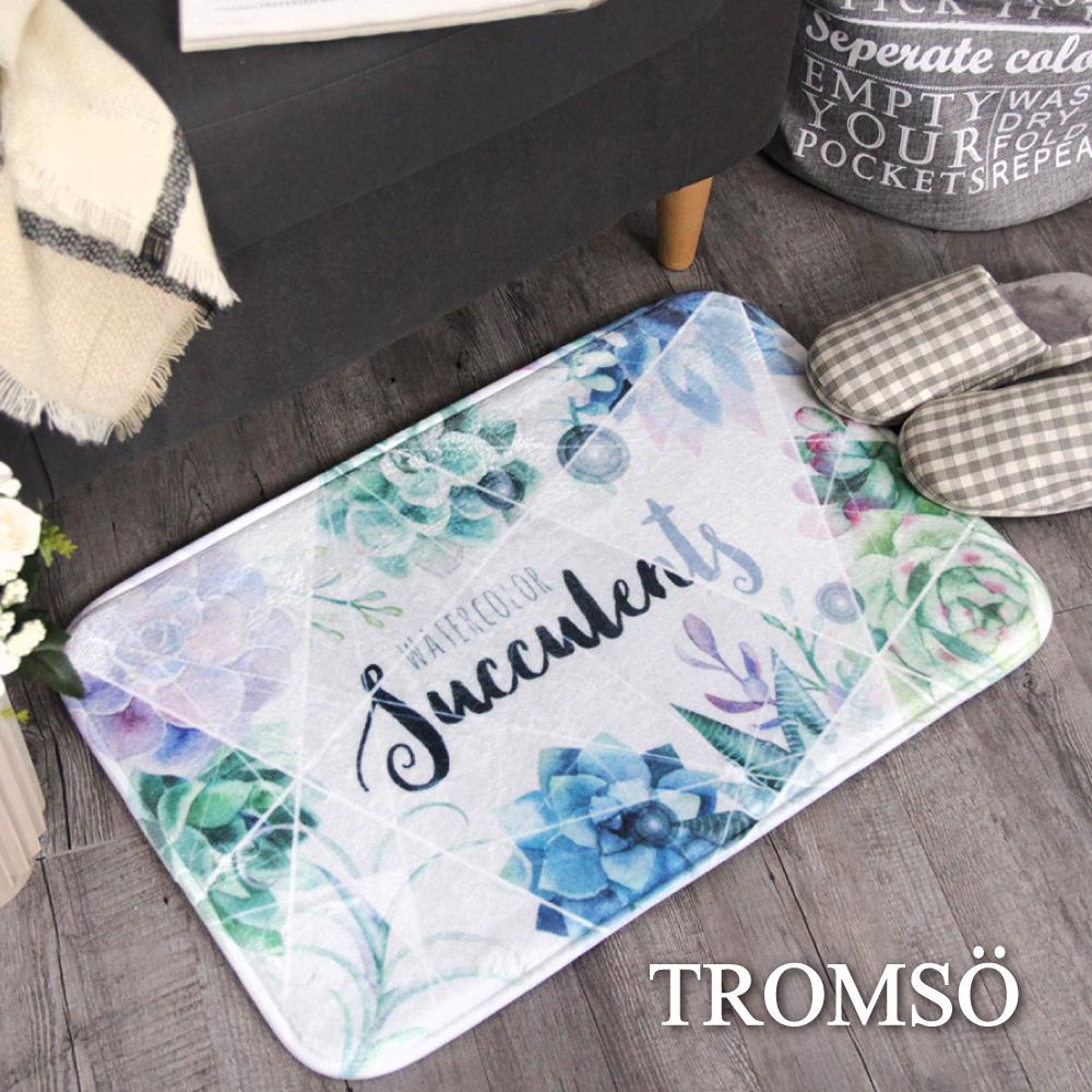 TROMSO簡單生活超柔軟地墊-M81美夢森林