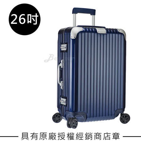 【RIMOWA】Hybrid Check-In M 26吋行李箱