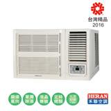 福利品【HERAN 禾聯】4-6坪 R32變頻窗型空調(HW-GL28C)送基本安裝