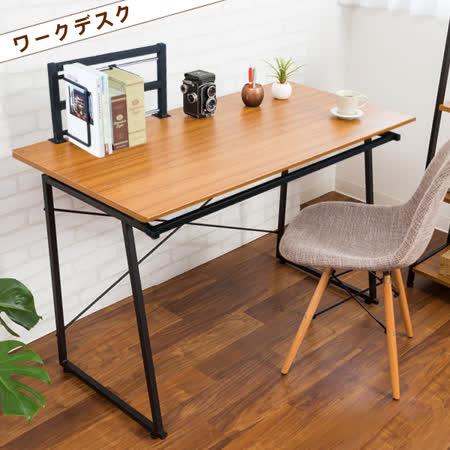 簡約 生活工作桌