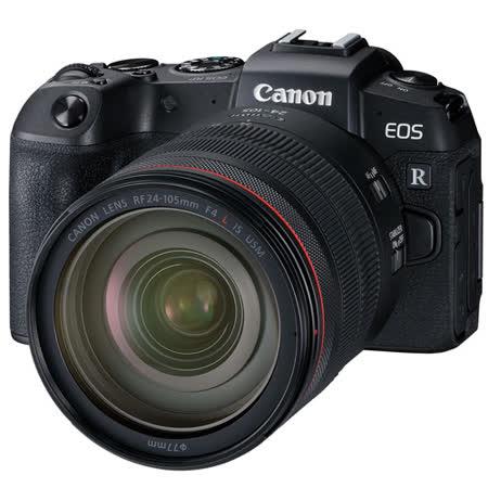 Canon EOS RP  變焦鏡組