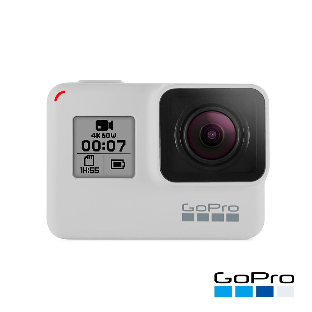 【GoPro】HERO7 Black運動攝影機 暮光白CHDHX-702(忠欣公司貨)