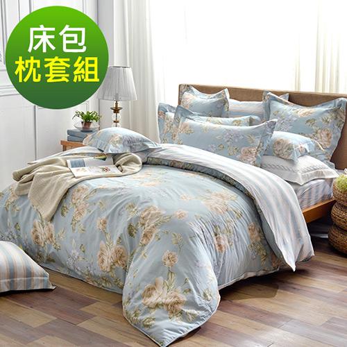 義大利La Belle《漫花依然》加大純棉床包枕套組