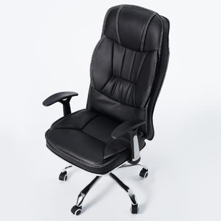 Abuy 高背立體 皮革坐墊主管椅/辦公椅
