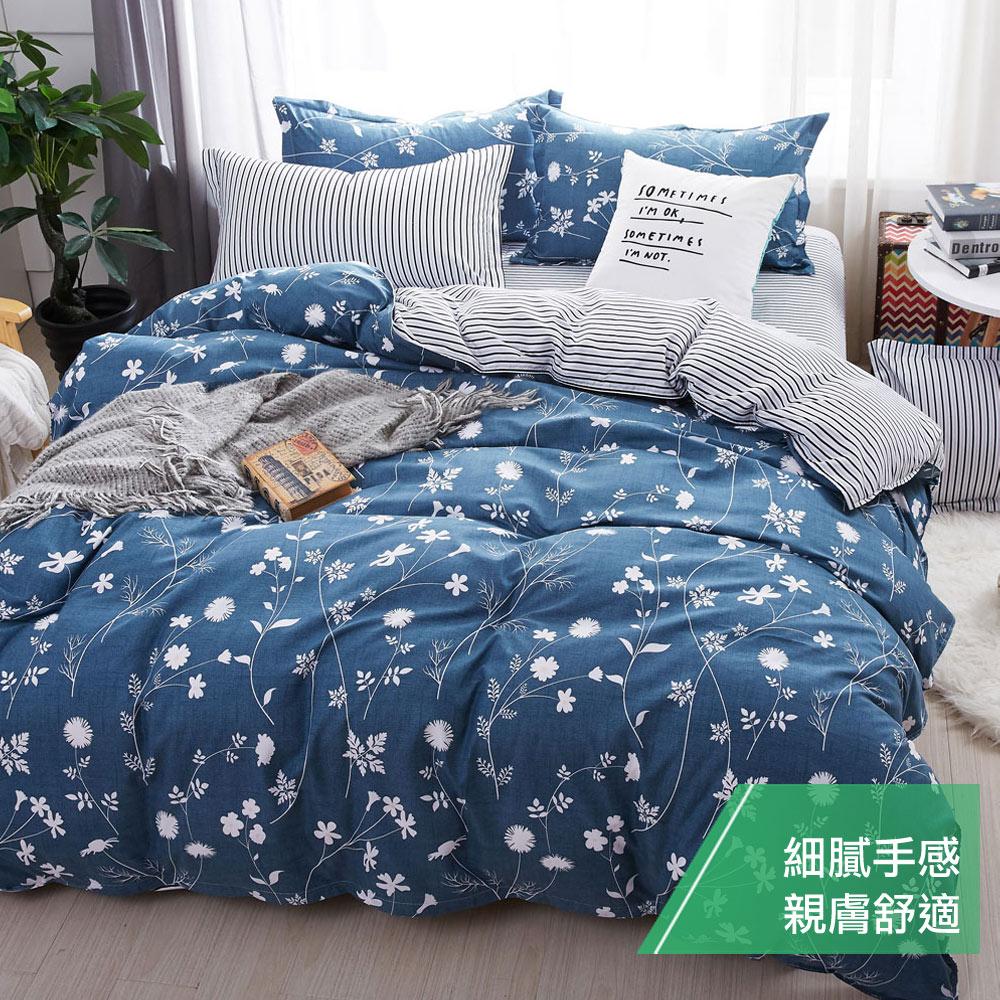 【eyah 宜雅】台灣製時尚品味100%超細雲絲絨雙人加大兩用被床包四件組-藍花正開
