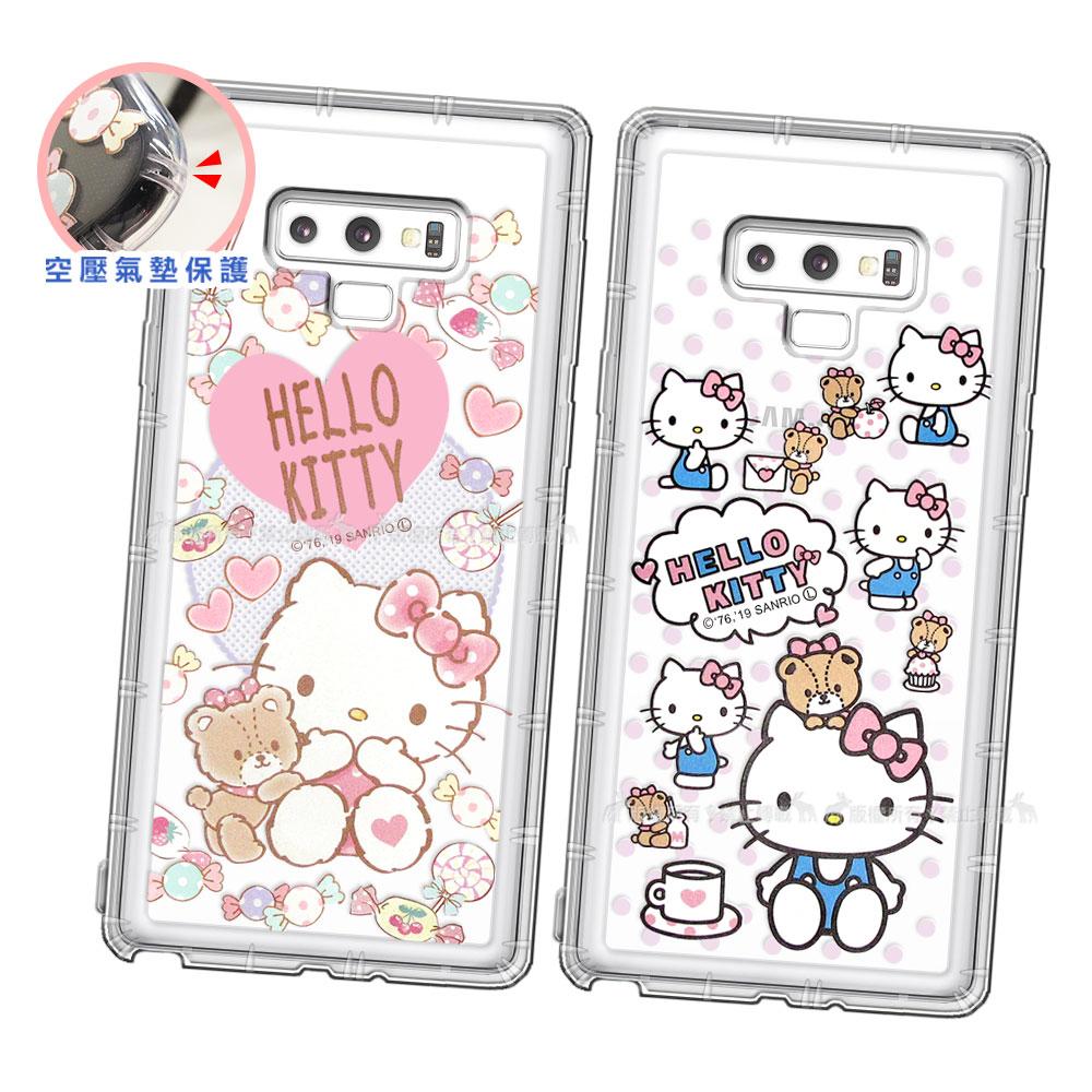 三麗鷗授權 Hello Kitty凱蒂貓 三星 Samsung Galaxy Note9 愛心空壓手機殼(吃手手/咖啡杯) 有吊飾孔