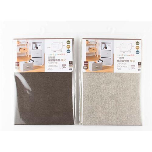 【買一送一】UdiLife淳 三層櫃抽屜置物盒S3988-4-橫式