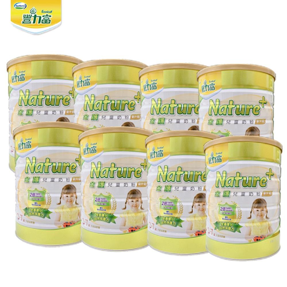 豐力富 Nature+ 3-7歲兒童奶粉1500g x8罐