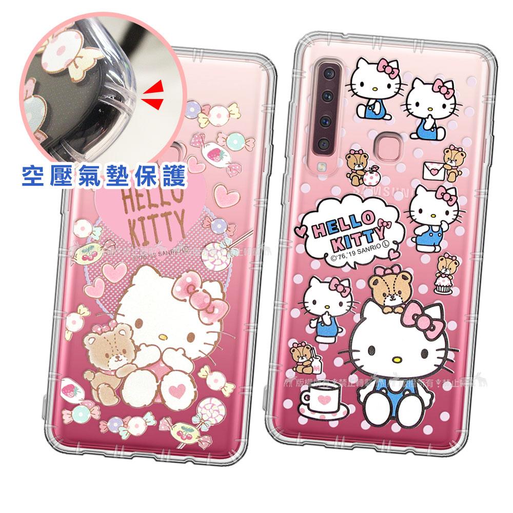 三麗鷗授權 Hello Kitty凱蒂貓 三星 Samsung Galaxy A9 (2018) 愛心空壓手機殼(吃手手/咖啡杯) 有吊飾孔