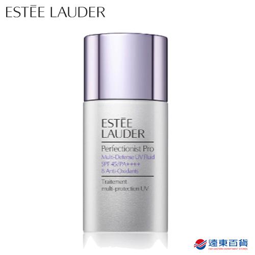 【官方直營】Estee Lauder 雅詩蘭黛 Pro全能防曬礦物隔離乳 SPF45/ PA++++