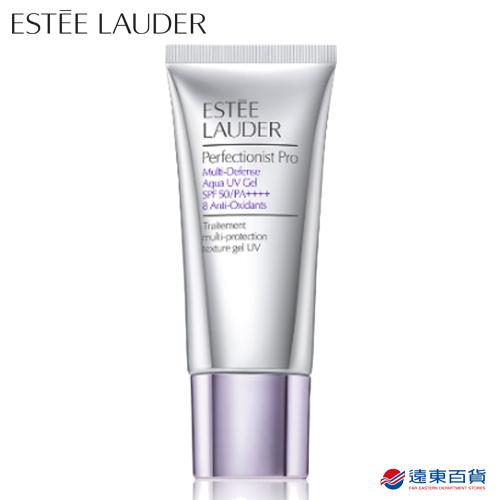 【官方直營】Estee Lauder 雅詩蘭黛 Pro全能防曬超輕感水凝露 SPF50/ PA++++