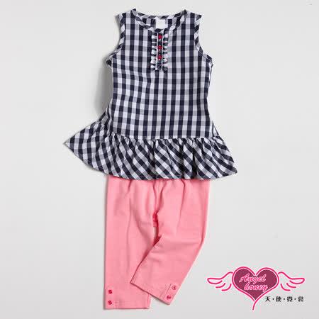 天使霓裳-童裝 氣質格紋長褲兩件組