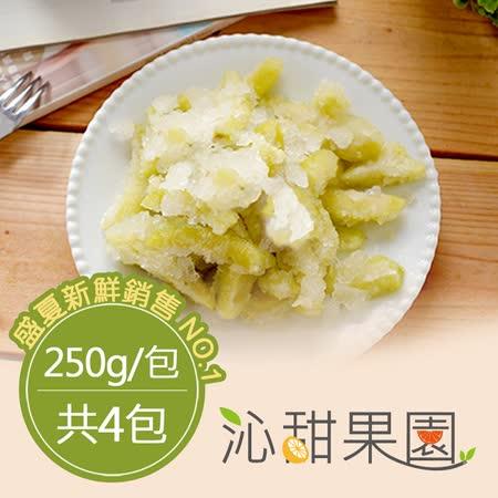 沁甜果園 冰釀甘梅芒果青共4包