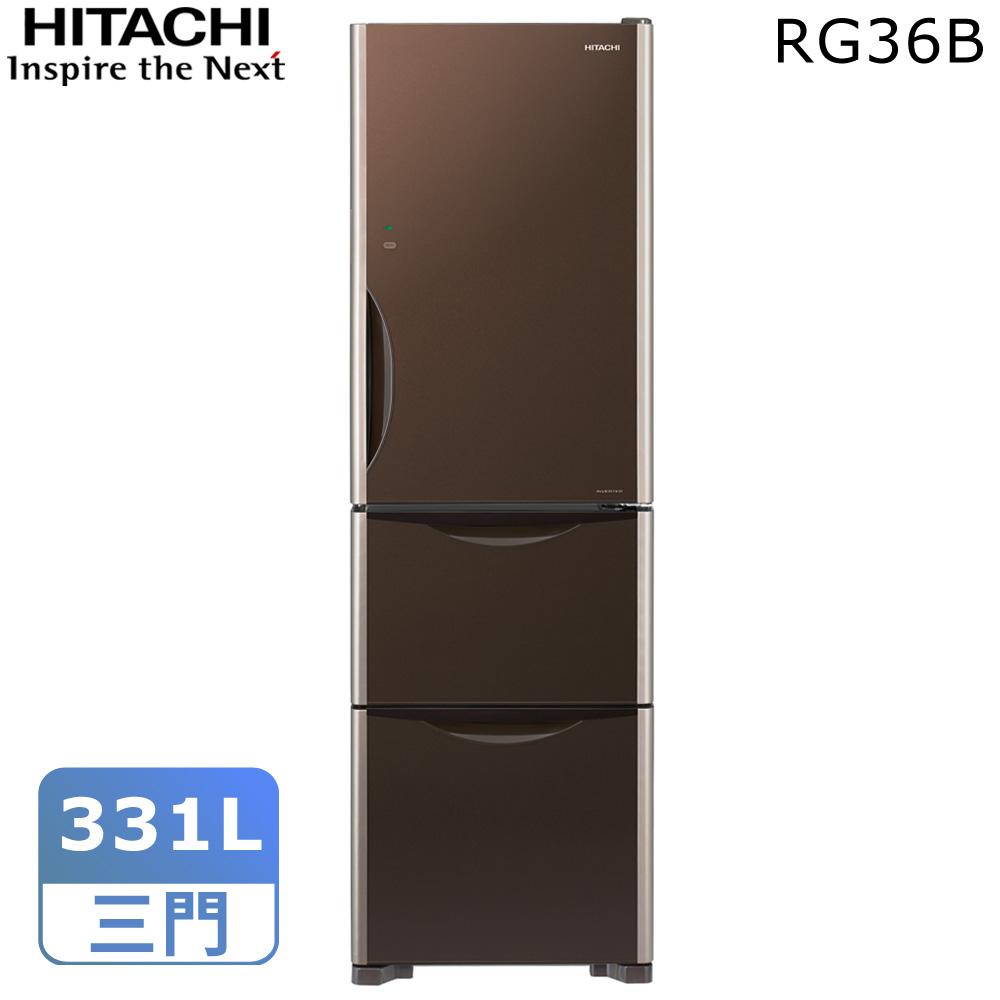 【HITACHI日立】331公升變頻三門冰箱RG36B * 加送夢特嬌毛巾禮盒+原廠禮(7/31止)