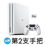 SONY PS4 Pro 7218 1TB-冰河白+無線震動手把(顏色任選)