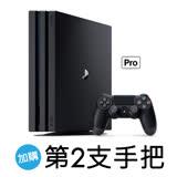 SONY PS4 Pro 7218 1TB-極致黑+無線震動手把(顏色任選)