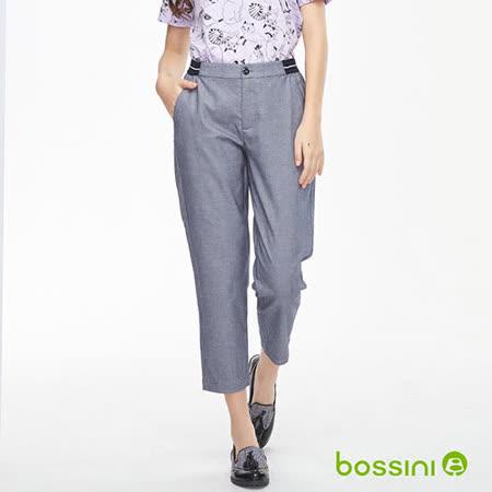 bossini女裝 彈性修身褲