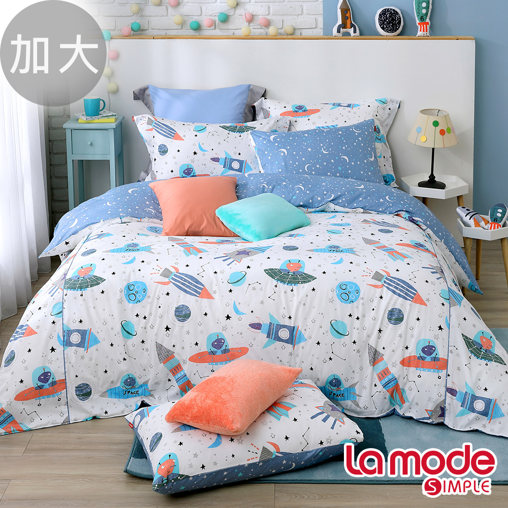 La Mode寢飾 星際冒險100%精梳棉兩用被床包組(加大)