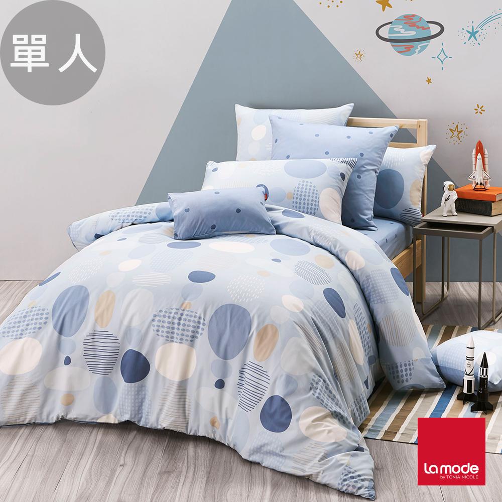 La Mode寢飾 蔚藍海岸環保印染100%精梳棉兩用被床包組(單人)