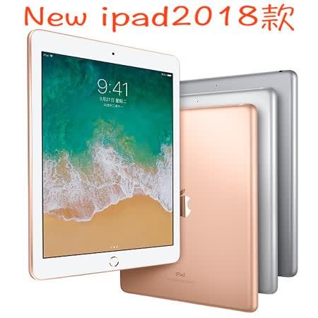 Apple New iPad 128GB WIFI版 平板電腦