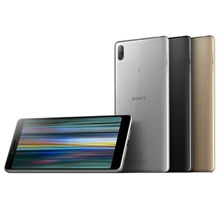 Sony Xperia L3 3G/32G 5.7 吋八核心手機