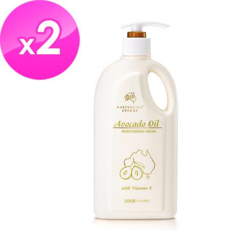 澳洲G&M 酪梨油保濕霜500gx2
