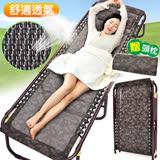 免組裝!多用舒適透氣折疊床(贈頭枕)C022-949