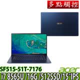 ACER SF515-51T-7176 15吋觸控FHD/i7-8565U/16G/512G SSD/Win10 窄邊框極輕薄筆電加贈日系美型耳機麥克風/三合一清潔組/滑鼠墊/鍵盤膜