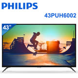 PHILIPS飛利浦 43吋 4K聯網液晶顯示器+視訊盒(43PUH6002) 送行動電源