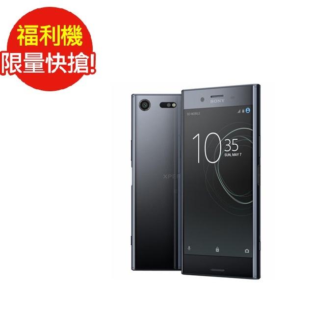 福利品 Sony Xperia XZ Premium 5.5 吋八核心(4/64G)雙卡智慧型手機LTE(全新未使用)黑