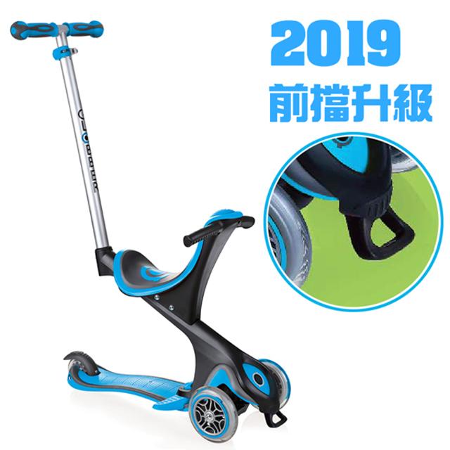 【2019前擋升級版】法國GLOBBER哥輪步兒童5合1三輪滑板車-天藍