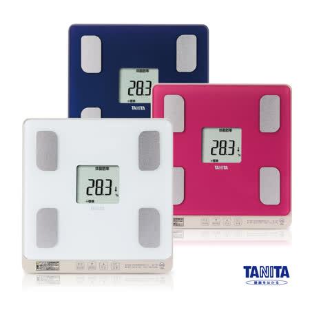 日本TANITA自動辨識七合一體組成計