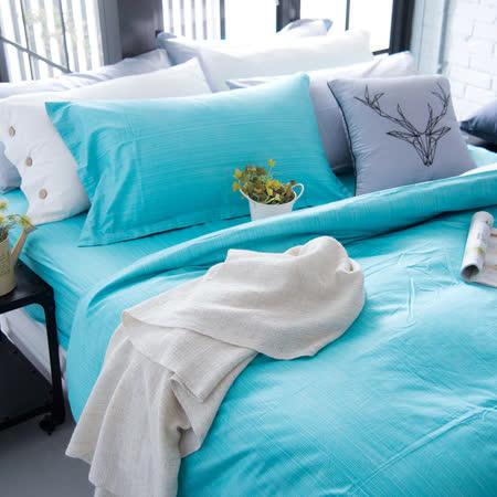 OLIVIA 《 諾亞 綠 》 標準單人床包美式枕套兩件組