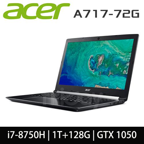 ACER 宏碁 A717-72G-72PV i7-8750H/4GB DDR4/1T+128G SSD/GTX 1050 4G/17.3吋FHD