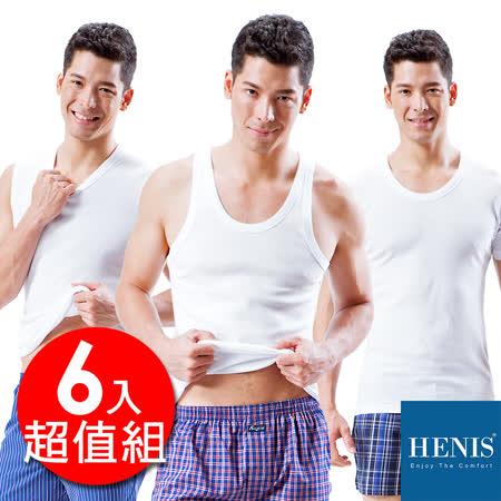 HENIS  純棉內衣/背心(任6件)