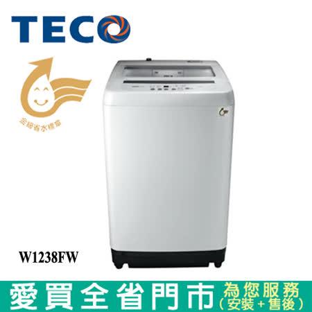 東元12kg定頻洗衣機W1238FW