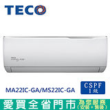 TECO東元3-4坪MA22IC-GA/MS22IC-GA精品變頻冷專分離式冷氣 含配送到府+標準安裝