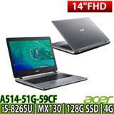 ACER A514-51G-59CF 14吋FHD/i5-8265U/MX130-2G/4G/128G SSD/Win10 DVD超值文書機 贈日系美型耳機麥克風/清潔組/鍵盤膜/滑鼠墊/64G隨身碟