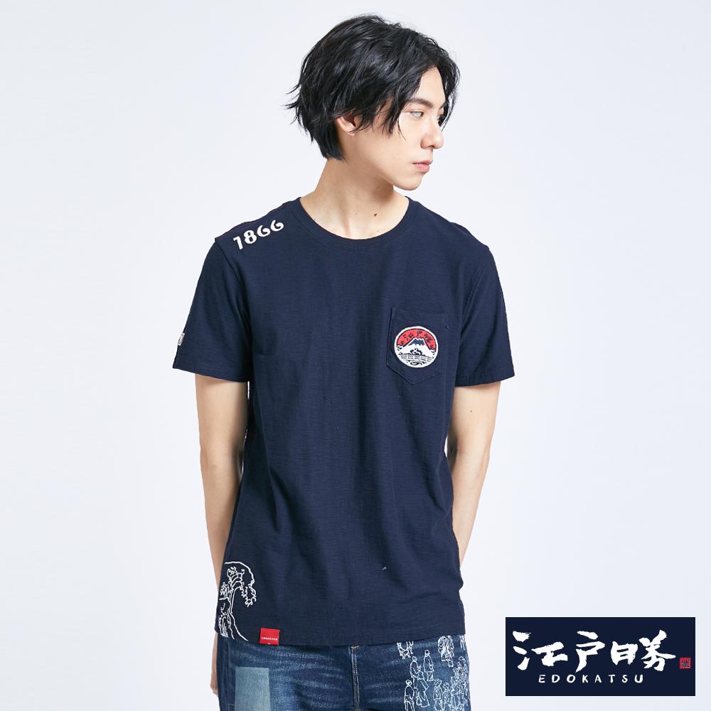 EDWIN 江戶勝 江戶時代 經典LOGO口袋短袖T恤-男款-丈青