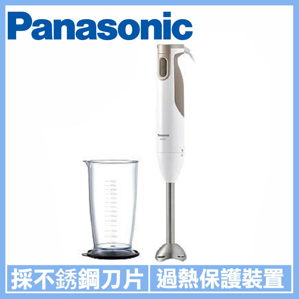 | Panasonic | 國際牌 手持式攪拌棒 MX-GS2