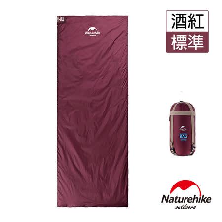 Naturehike  輕巧迷你型睡袋