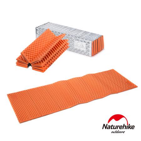 Naturehike  耐壓蛋巢型折疊防潮墊