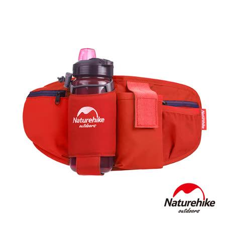 Naturehike 5L 超輕透氣貼身水壺腰包